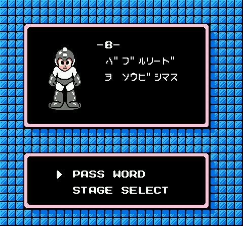 rockman-2-dr-wily-no-nazo-japan-8